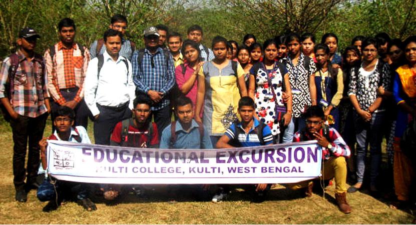 Kulti College Image