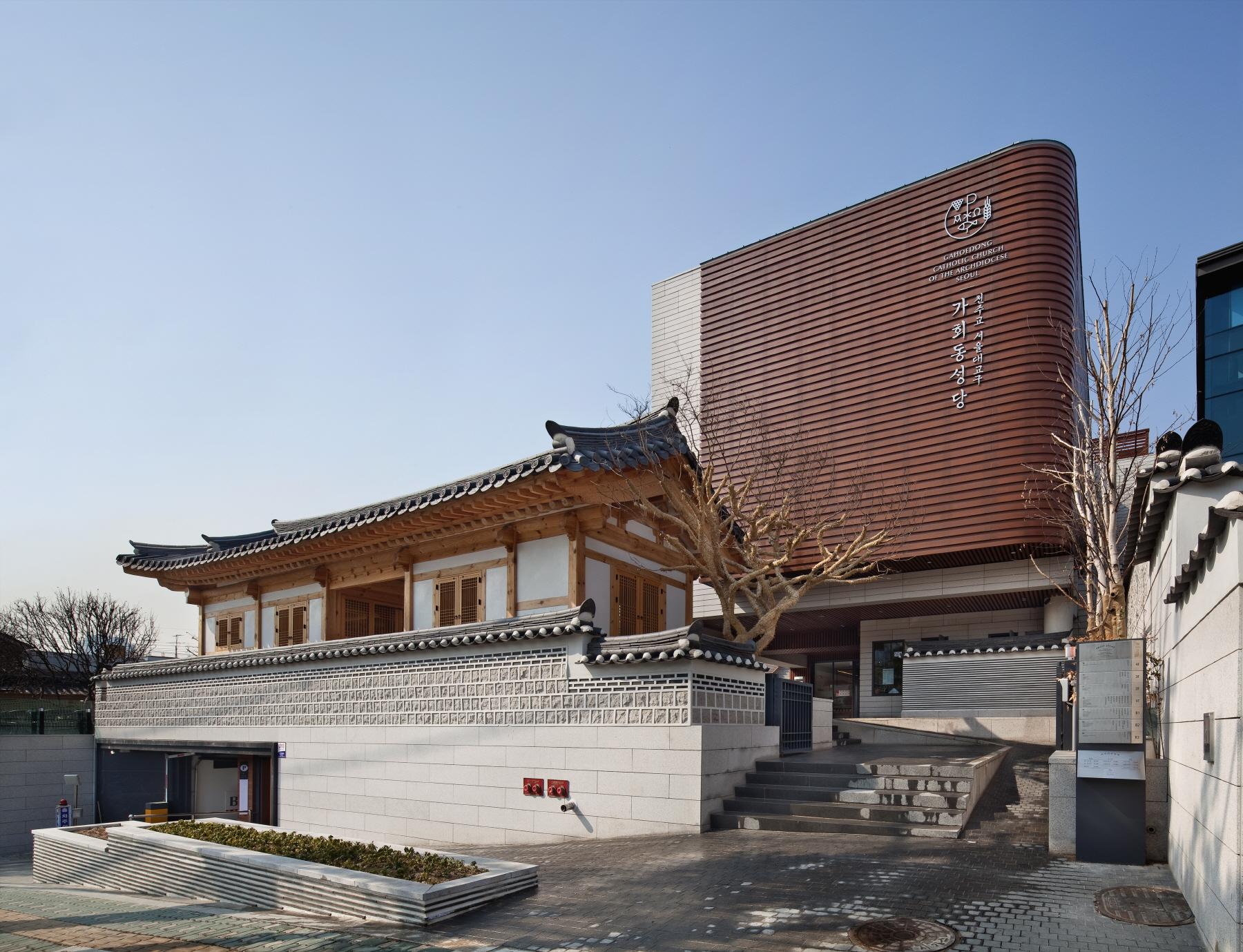 Gahoedong (2)