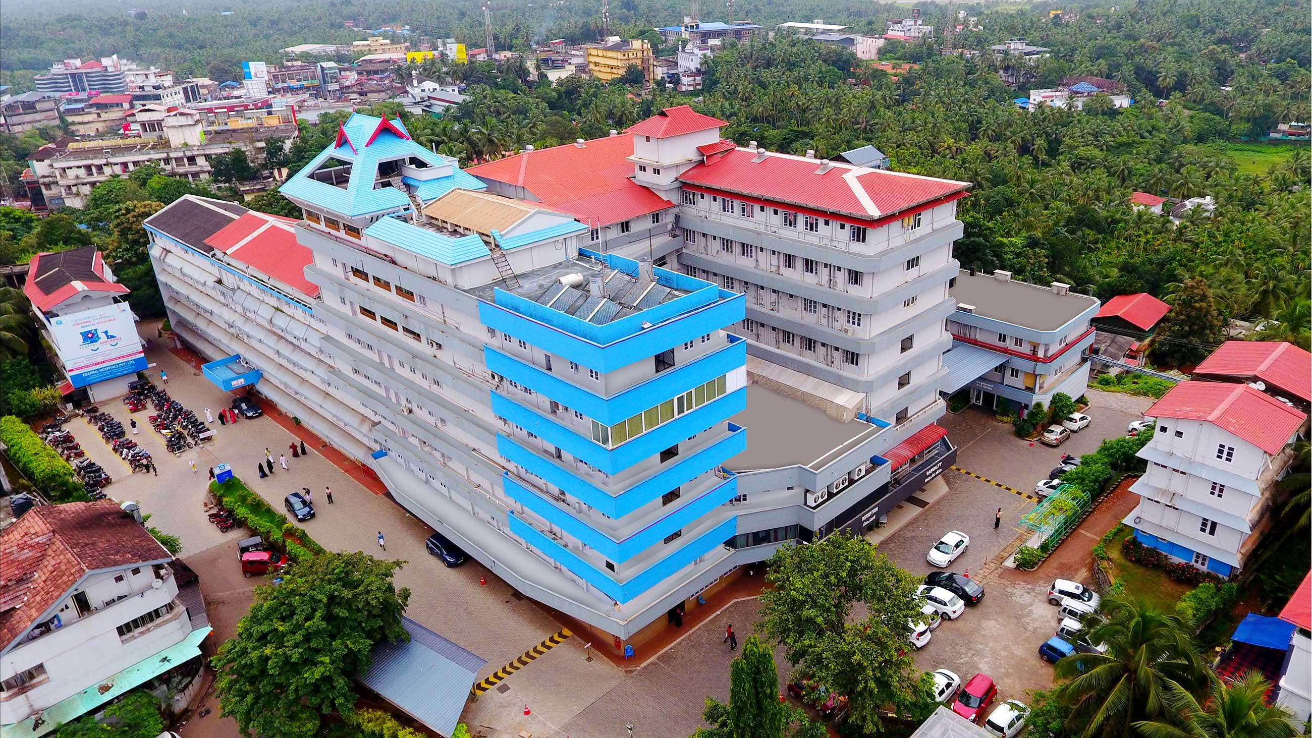 Edappal Hospital Edappal Image