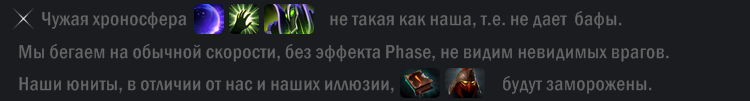 chrono009.png