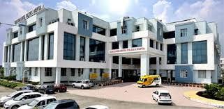Gian Sagar Dental College and Hospital, Patiala Image