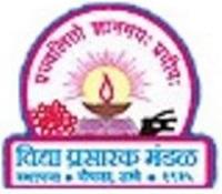 VPM'S MAHARSHI PARSHURAM COLLEGE OF ENGINEERING, Ratnagiri