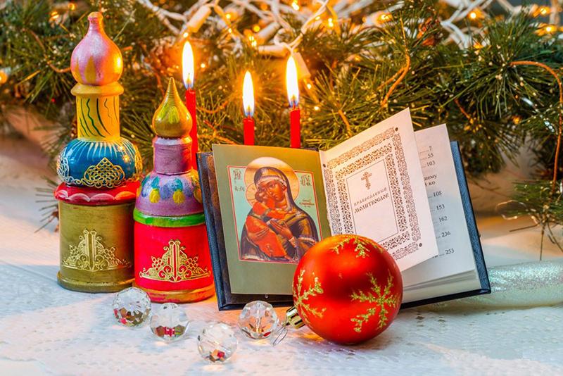 С Рождеством Христовым, поздравляю Я Вас!