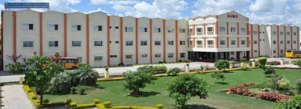 Adichunchanagiri Institute of Medical Sciences, Bellur Image
