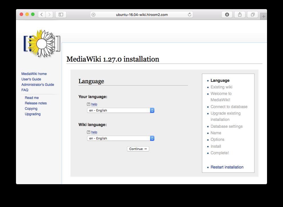 0004_Mediawiki-select-lang.png