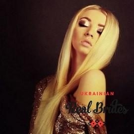 Photo gallery №2 Ukrainian girl Polina