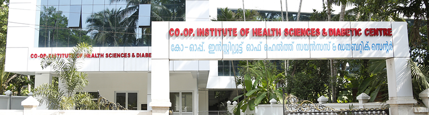 Co-operative Institute of Health Sciences, Kannur