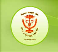 Government Ayurved College and Hospital, Nagpur