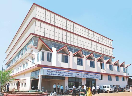 Muniyal Institute of Ayurveda Medical Sciences Image