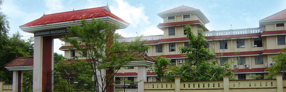 Government Polytechnic College, Pudukottai