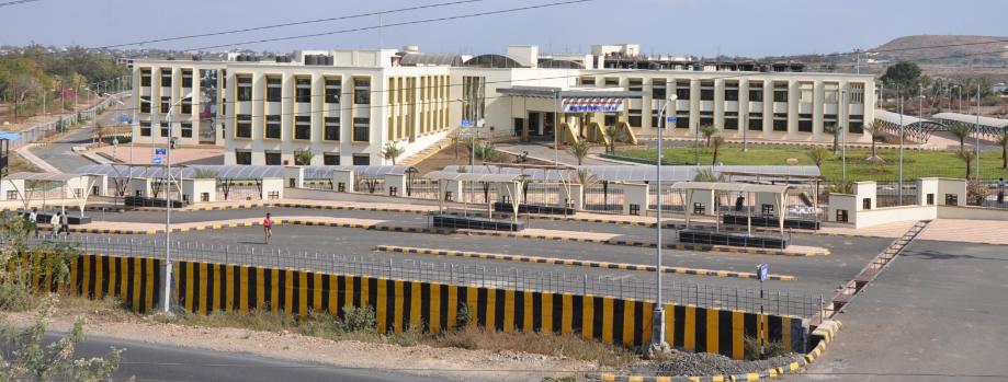Dr. Shankarrao Chavan Government Medical College, Nanded
