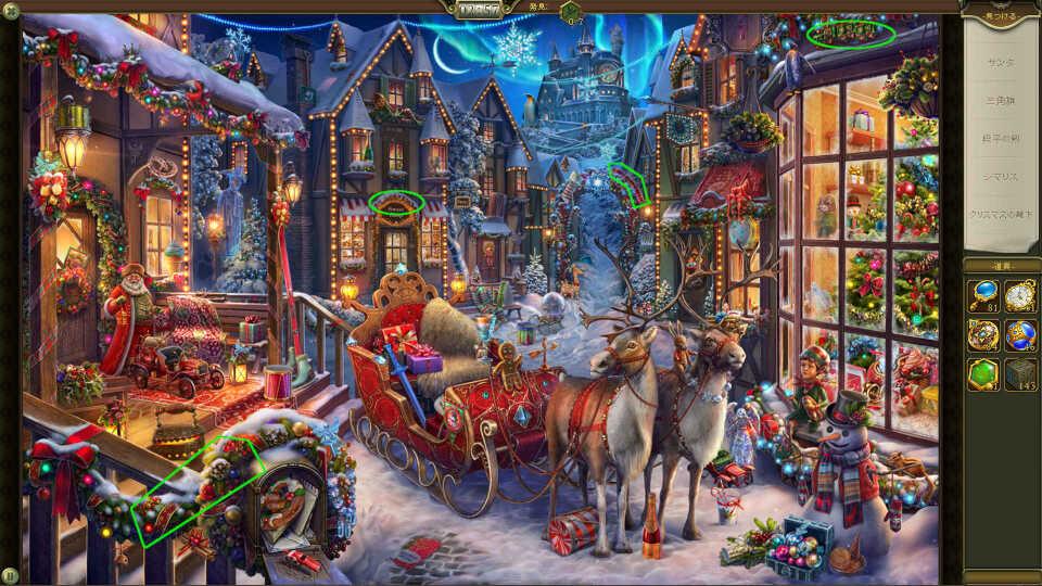 クリスマスクラッカー