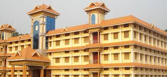 Mar Sleeva College Of Nursing Image