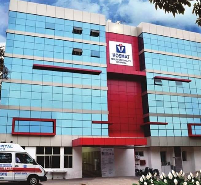 Hosmat Hospital Image