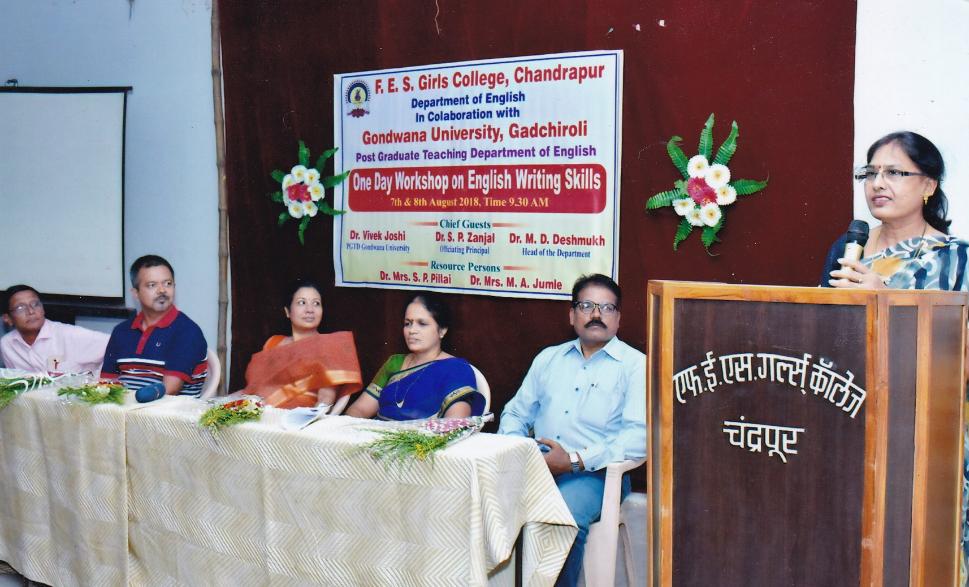 FES Girls College, Chandrapur