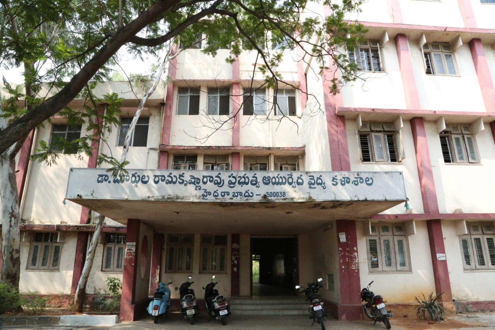 Dr. BRKR Government Ayurvedic College Image