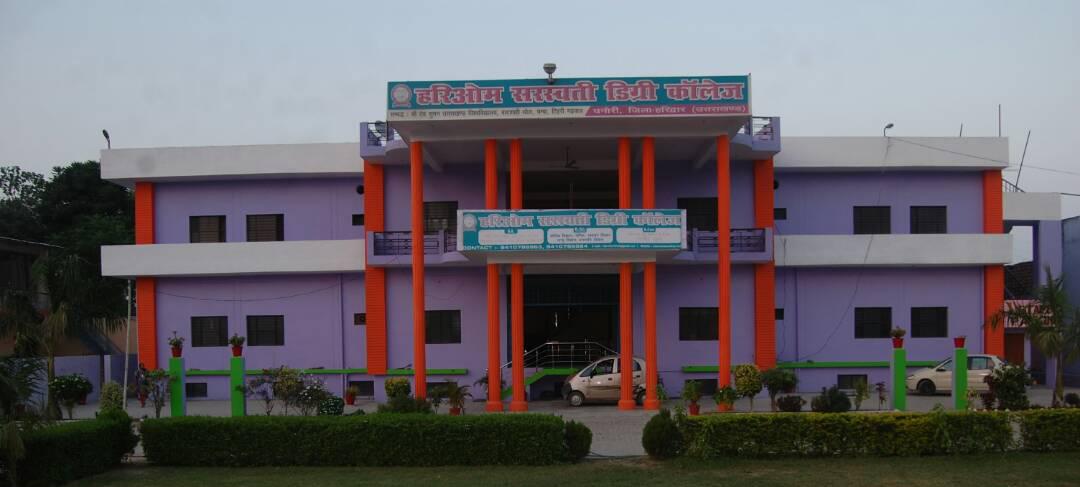 Hari Om Saraswati Post Graduate College, Haridwar