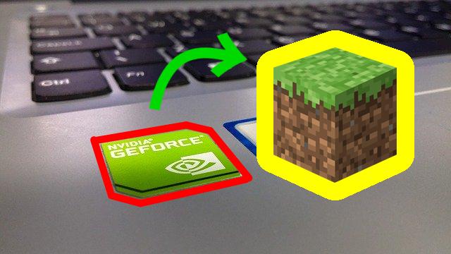 MinecraftでNVIDIAのGPUを使う