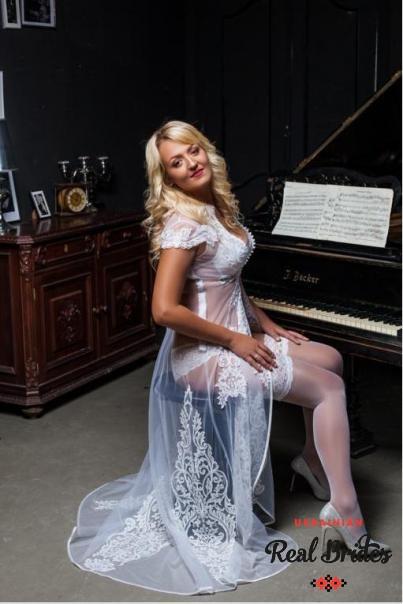Photo gallery №5 Ukrainian lady Kate