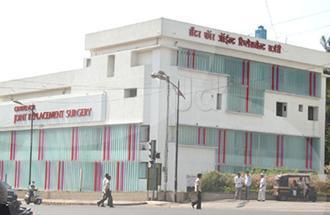 Sancheti Institute for Orthpaedics & Rehabilitation Image