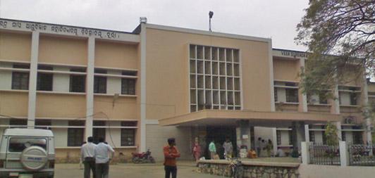 V S S Medical College Hospital School Of Nursing