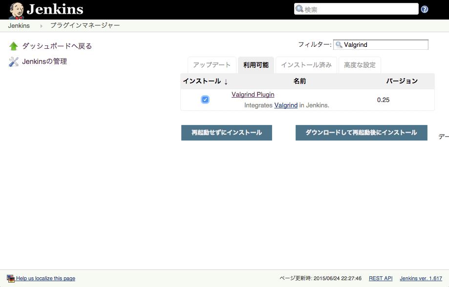 https://dl-web.dropbox.com/s/quu7bu5m6zl7nro/0001_Valgrind-Install.png