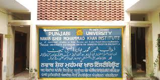 Nawab Sher Mohammad Khan Institute of Advanced Studies, Malerkotla