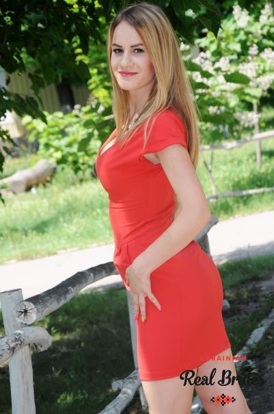Photo gallery №1 Ukrainian bride Nataliya