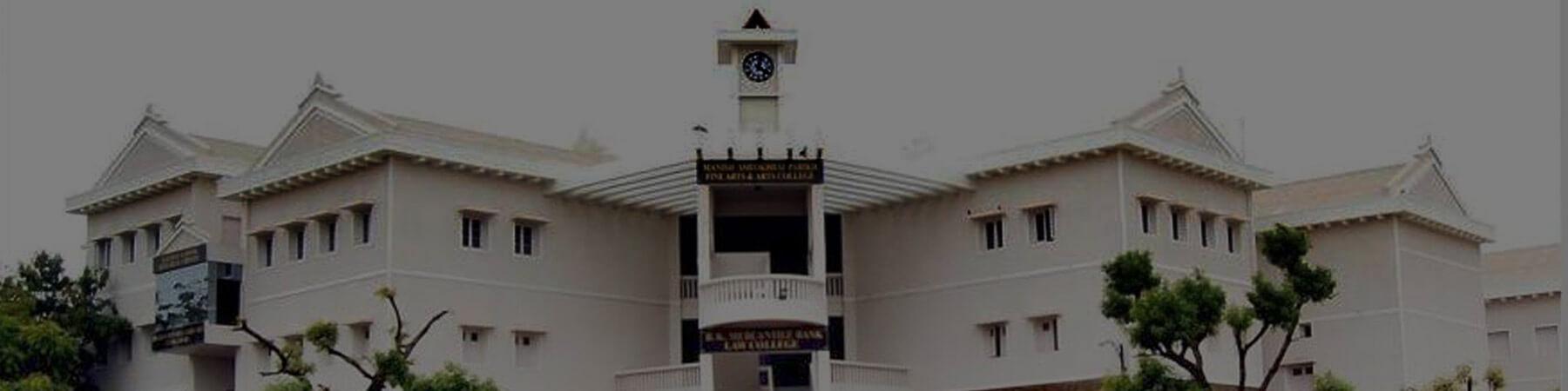 GD Modi College of Arts, Palanpur