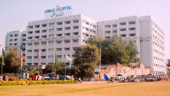 Owaisi College Of Nursing Image