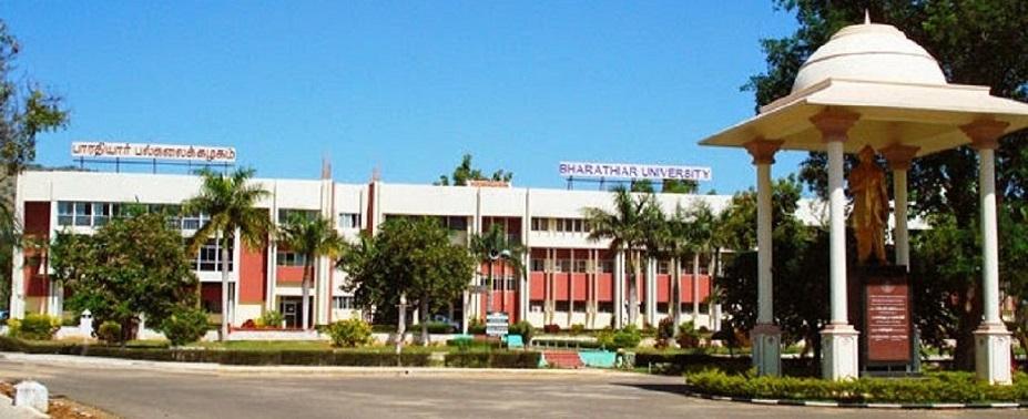 Risali Institute Of Management, Visakhapatnam Image