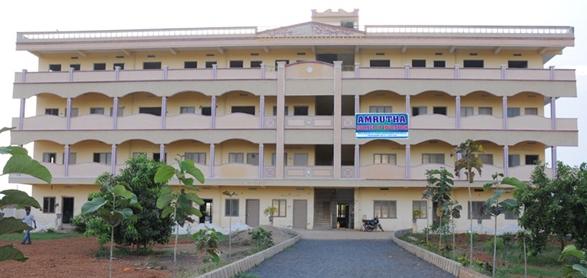Amrutha College of Education, Prakasam