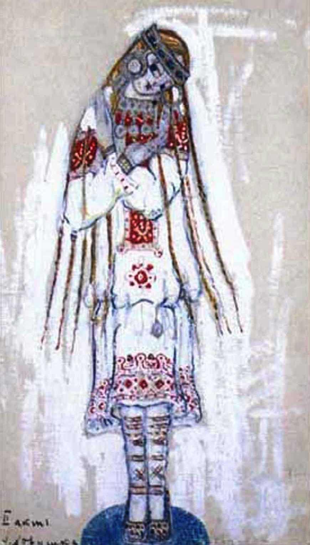 Н.Рерих. Снегурочка. Эскиз к постановке пьесы. Петербург,1912 г