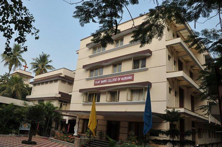 Vijay Marie College Of Nursing, Hyderabad Image