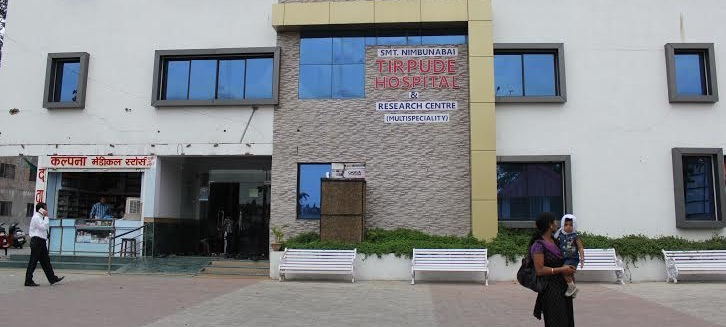 Anm Training Institute. Smt Nimbunabai Tirpude Hospital Research Centre, Nagpur