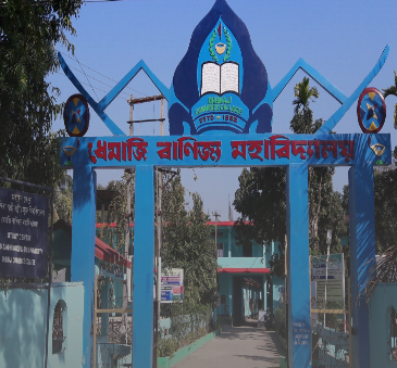 Dhemaji commerce college