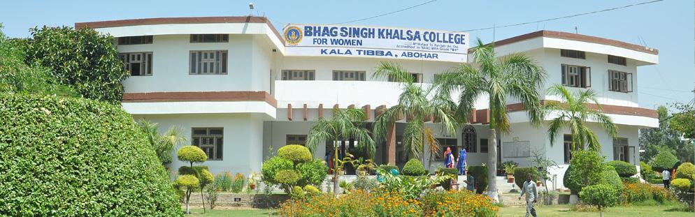 Bhag Singh Khalsa College For Women, Abohar