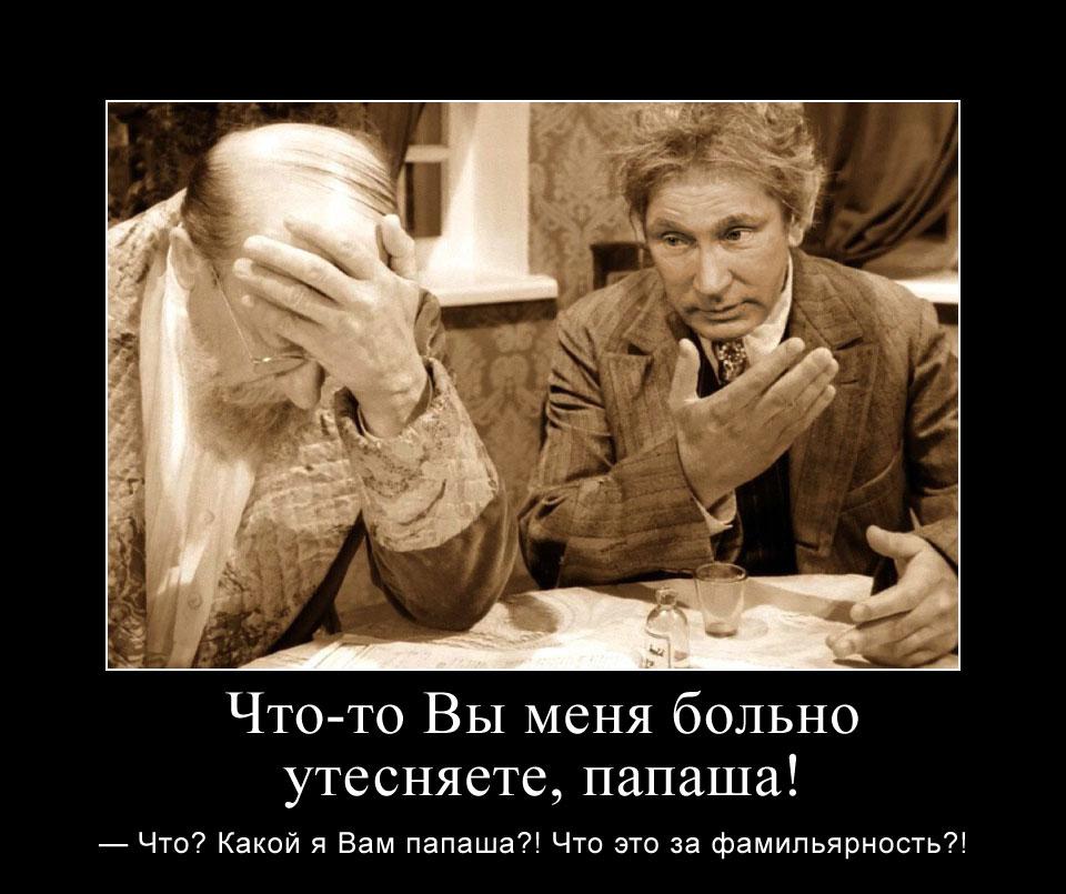 Пять главных качеств Путина, как человека