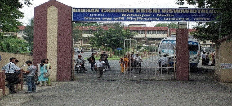BCKV (Bidhan Chandra Krishi Vishwa Vidyalaya)
