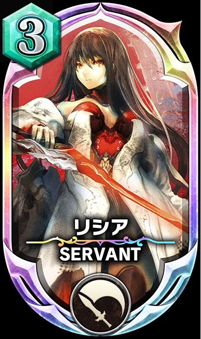 lov_new_card