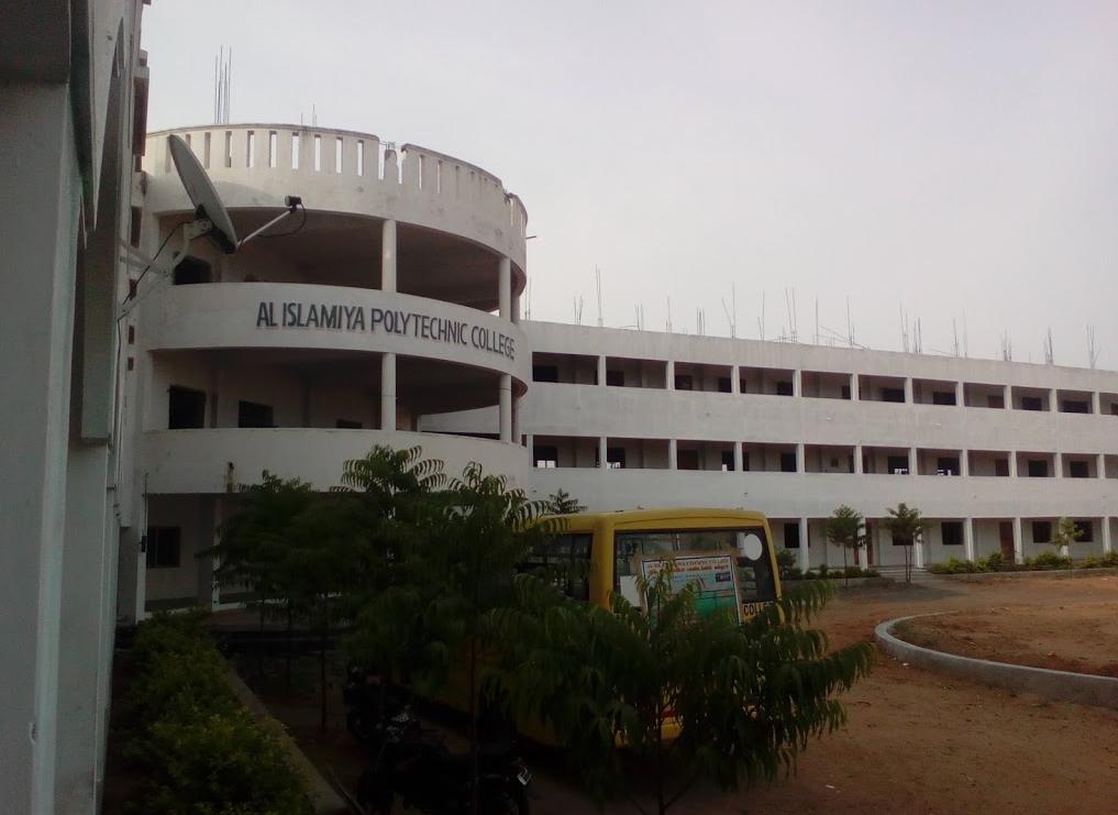 Al Islamiya Polytechnic College