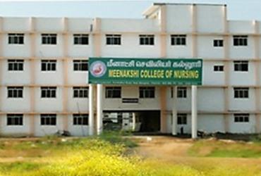 Meenakshi College of Nursing, Chennai Image