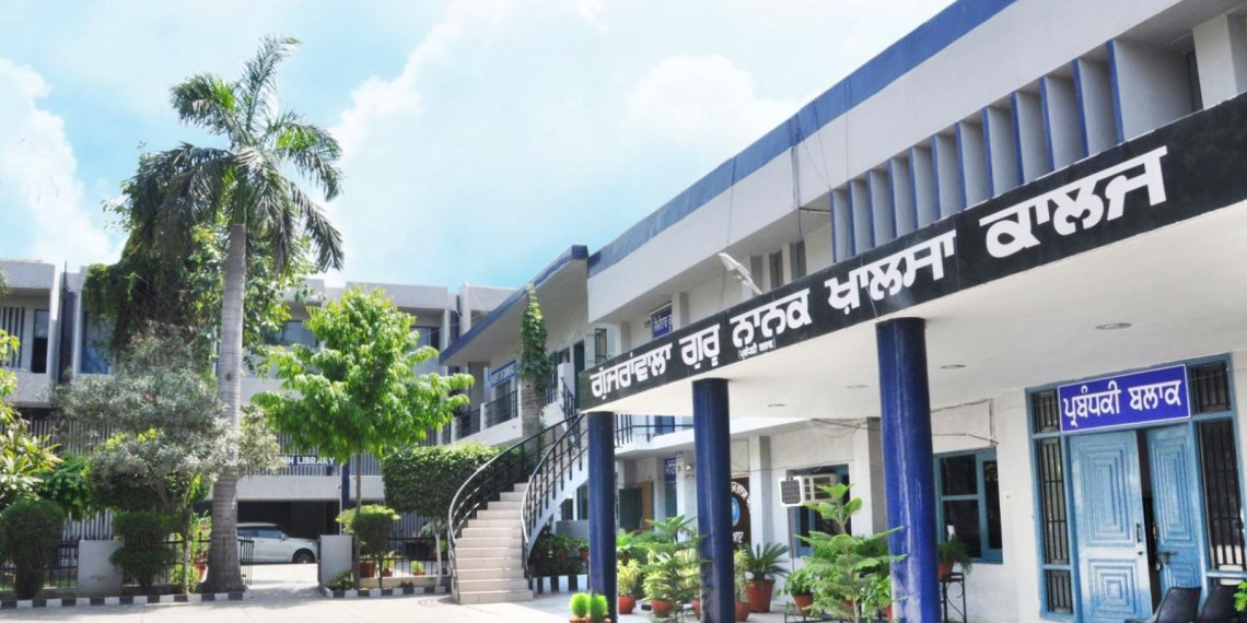 G.G.N. Khalsa College Image