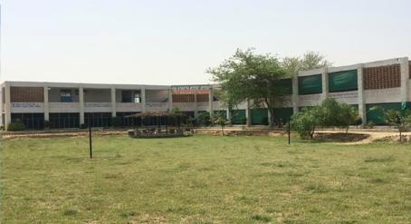 Guru Ramdass Malwa College, Muktsar Image