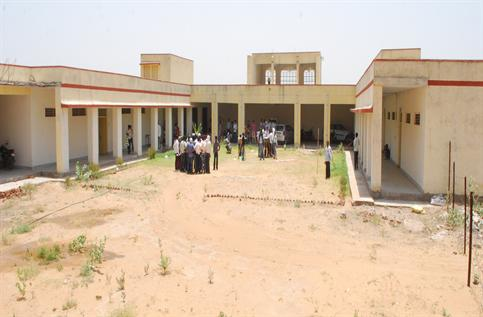 Government College, Todabhim