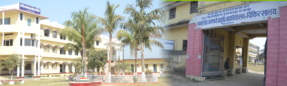 Shri Moti Singh Jageshwari Ayurved College and Hospital Image