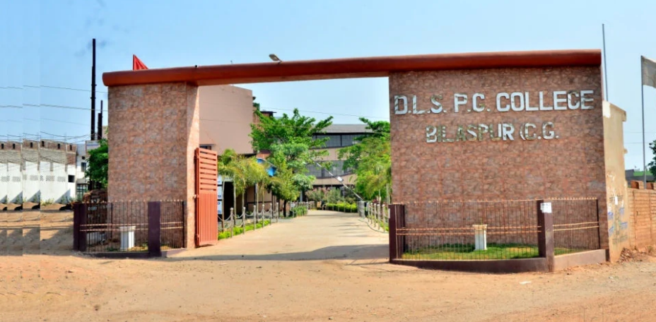 DLS Postgraduate College, Bilaspur