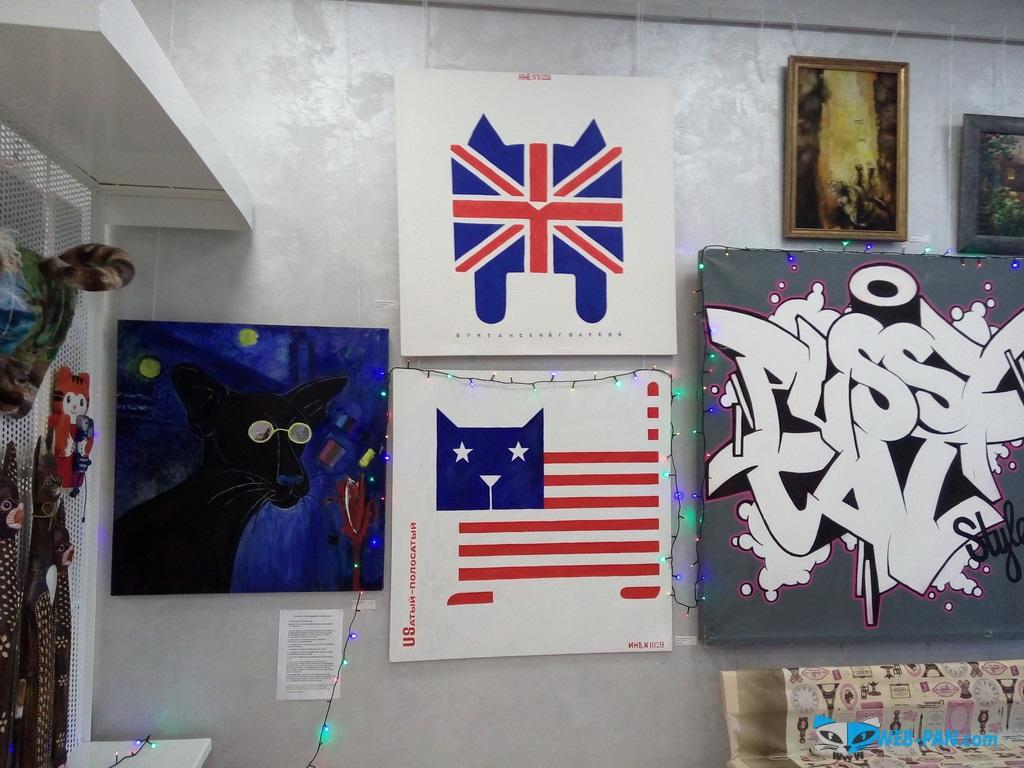 Музей кота, изнутри, фото 1!