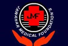 Annasaheb Chudaman Patil Memorial Medical College, Dhule