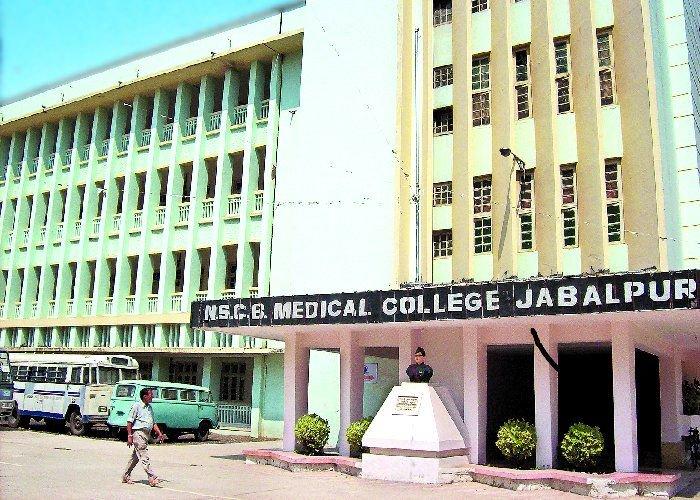 Netaji Subhash Chandra Bose Medical College, Jabalpur Image
